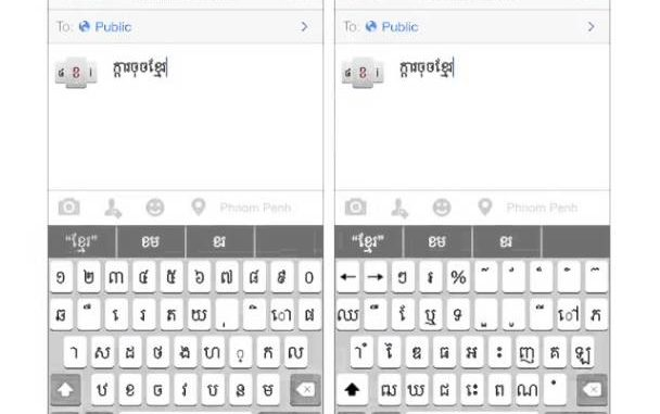 Khmer Font For Iphone